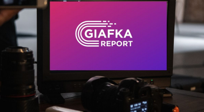 Giafkasports Report | Episode 5 | Season 1 (Video)